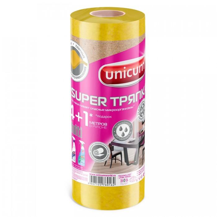 Хозяйственные товары Unicum Супер тряпка Universal в рулоне 4+1 метр