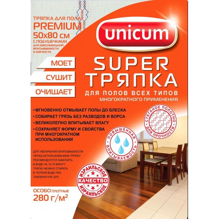 Фото - Хозяйственные товары Unicum Тряпка для пола Premium 50х80 материалы для пола