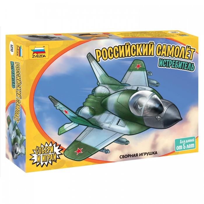 Купить Сборные модели, Звезда Модель Российский самолёт истребитель