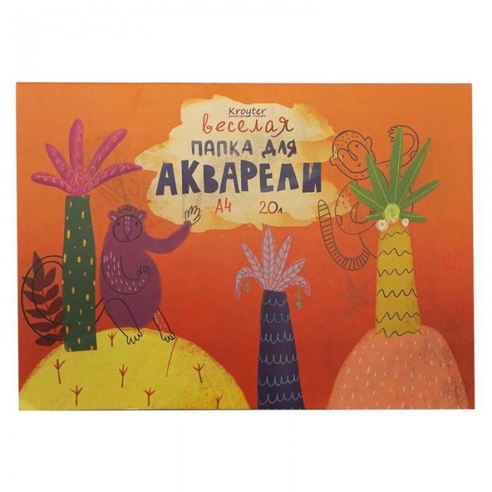 Канцелярия Kroyter Папка для рисования акварелью Джунгли 20 листов А4 де винтон харриет botanical painting вдохновляющий курс рисования акварелью