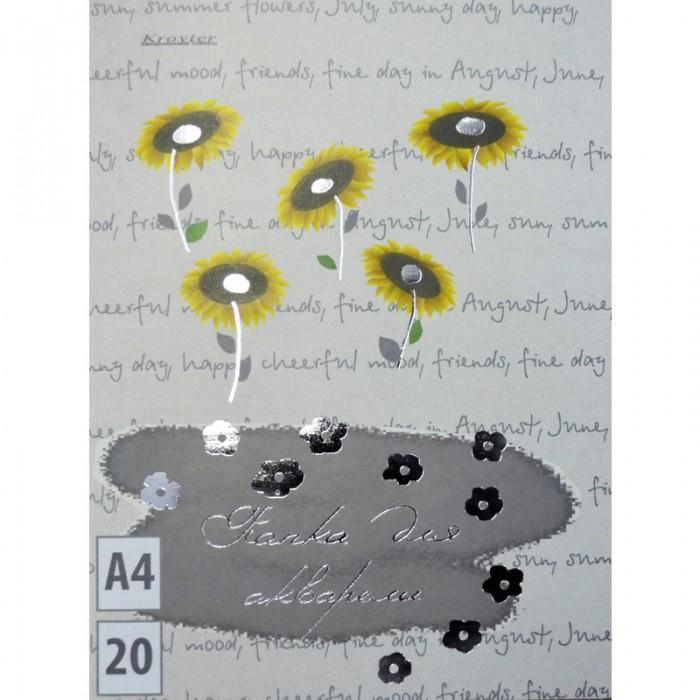 Канцелярия Kroyter Папка для рисования акварелью Времена года 20 листов А4 де винтон харриет botanical painting вдохновляющий курс рисования акварелью