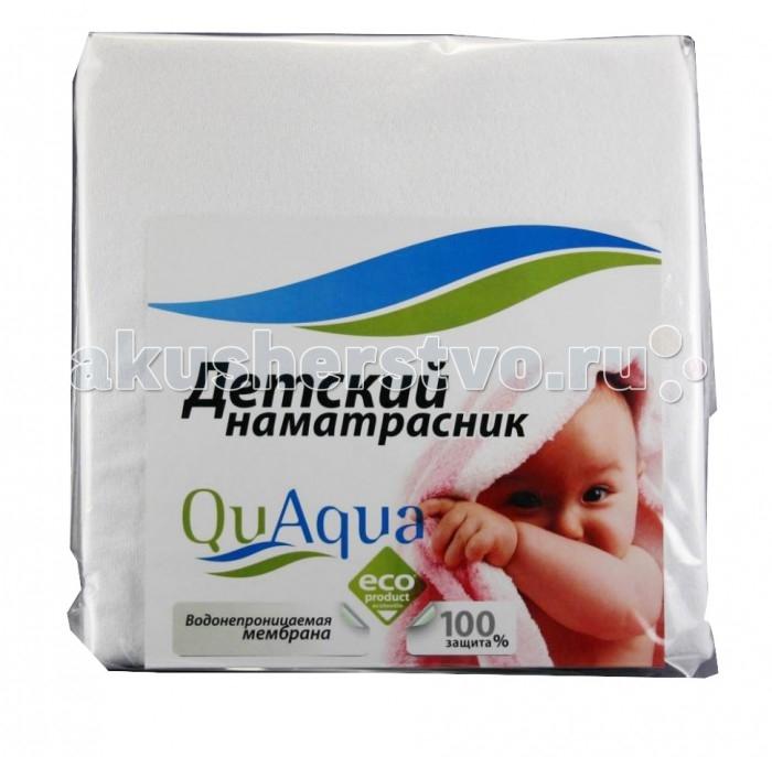 Наматрасники Qu Aqua Непромокаемый наматрасник на резинках по углам Jersey (хлопок) 120х60