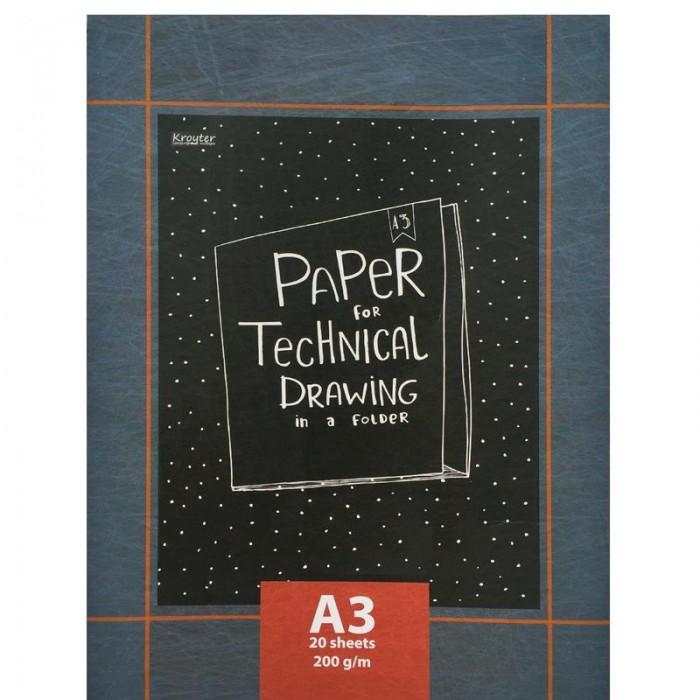 Принадлежности для рисования Kroyter Папка черчения Техническая 20 листов А3