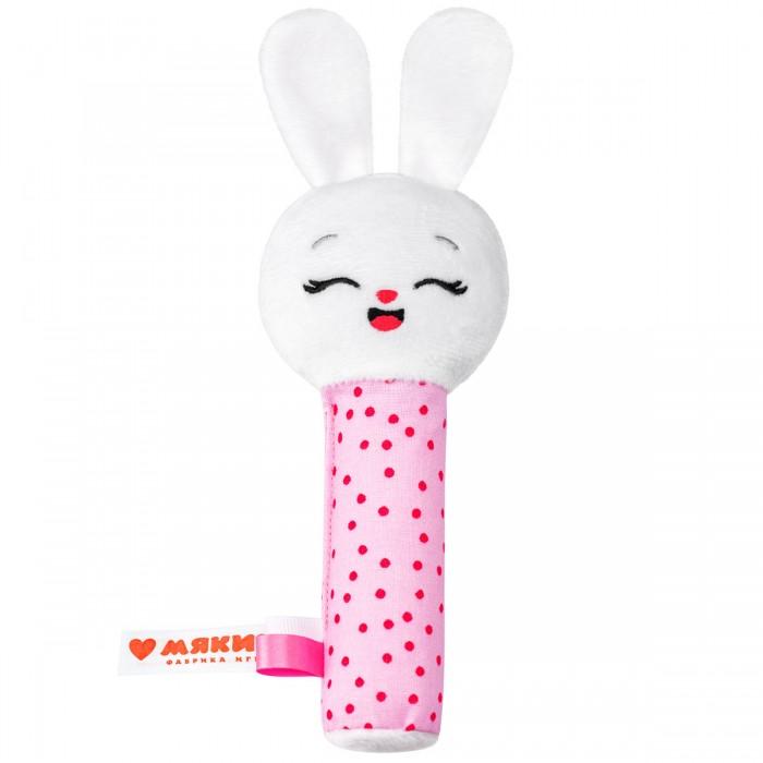 Развивающие игрушки Мякиши пищалка Зайка Банни погремушка мякиши зайка банни 604 белый розовый