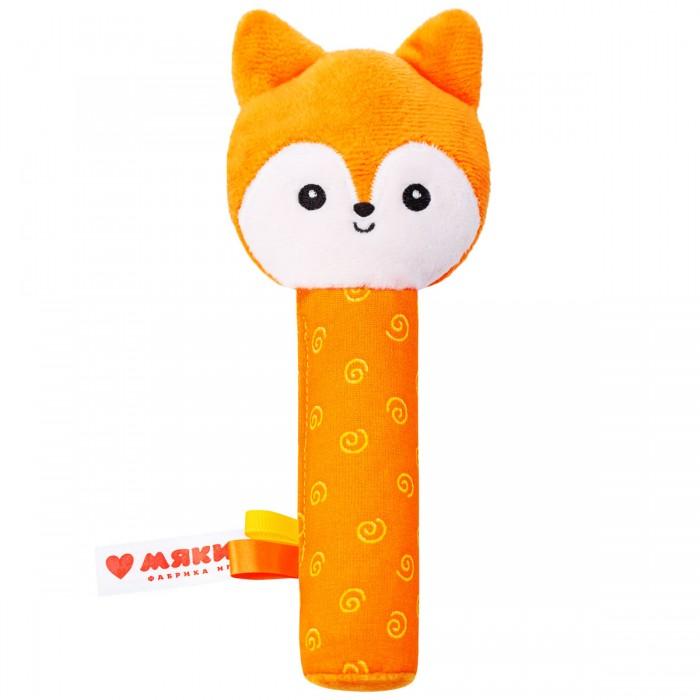 Развивающие игрушки Мякиши пищалка Лисичка Апельсинка развивающие игрушки мякиши пищалка котенок кекс