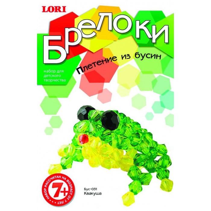 Наборы для творчества Lori Брелоки Плетение из бусин Квакушка всё для лепки lori пластилин классика 16 цветов