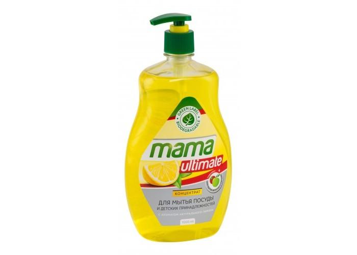 Бытовая химия Mama Ultimate Концентрат для мытья посуды Лимон 1000 мл