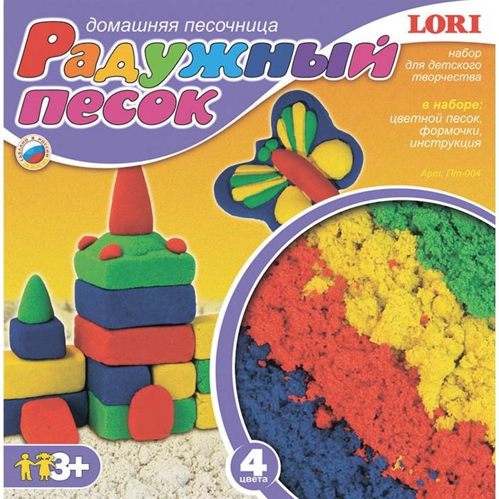 Всё для лепки Lori Радужный песок Набор из 4 цветов всё для лепки lori набор для рисования пластилином полосатая рыбка объёмная картина