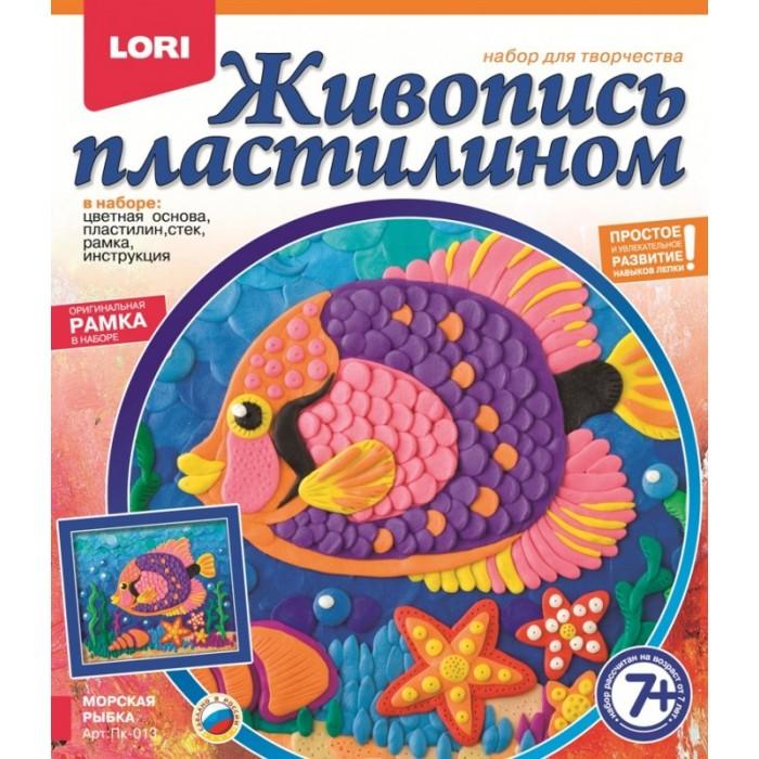 Раскраски Lori Живопись пластилином Морская рыбка всё для лепки lori набор для рисования пластилином полосатая рыбка объёмная картина