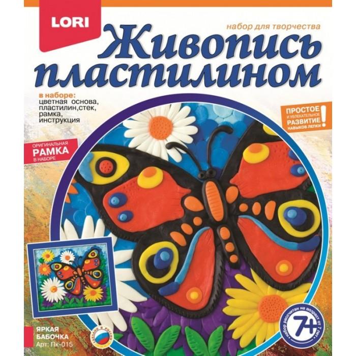 Раскраски Lori Живопись пластилином Яркая бабочка всё для лепки lori набор для рисования пластилином полосатая рыбка объёмная картина