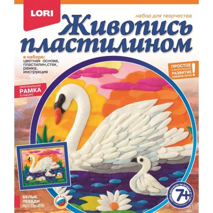 Раскраски Lori Живопись пластилином Белые лебеди всё для лепки lori набор для рисования пластилином полосатая рыбка объёмная картина