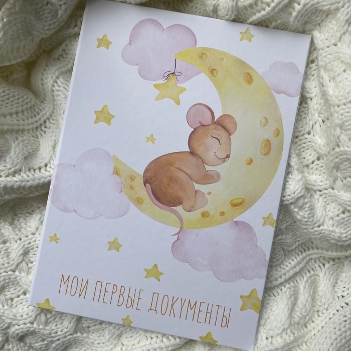 Канцелярия Miaworkstudio Папка Мои первые документы Мышь на луне