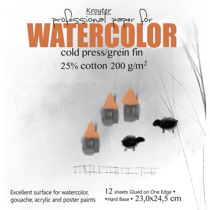 Принадлежности для рисования Kroyter Альбом акварели с добавлением хлопка Watercolor 12 листов