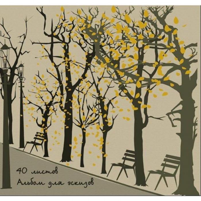 Принадлежности для рисования Kroyter Альбом Городской пейзаж А4 40 листов