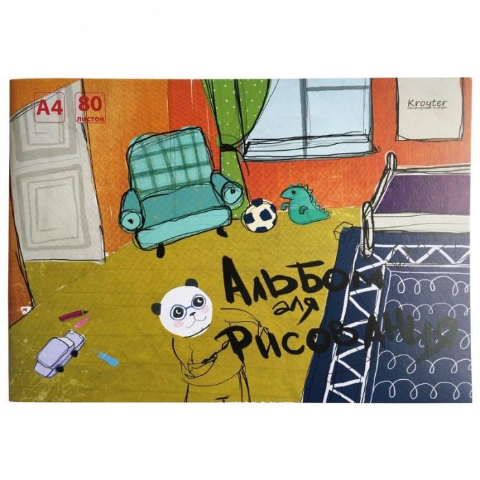 Принадлежности для рисования Kroyter Альбом для рисования Эскиз А4 80 листов