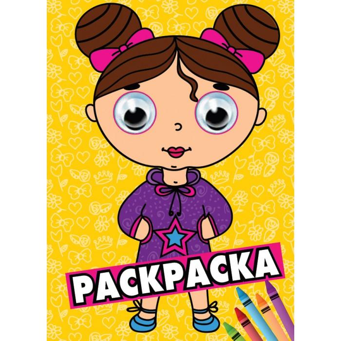 Картинка для Раскраски Проф-Пресс А4 с глазками Жёлтая девочка