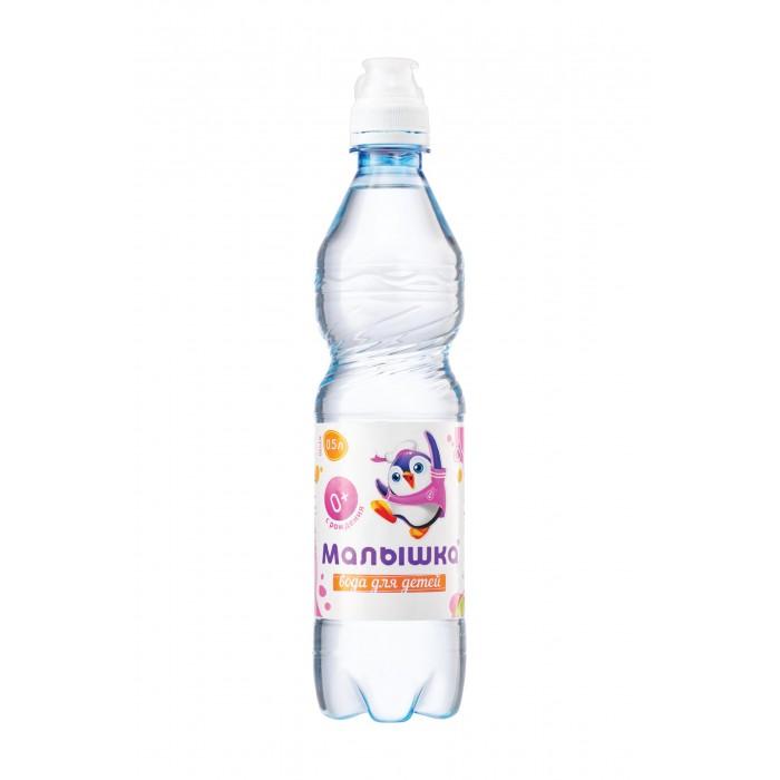 Вода Малышка Вода Сан Аторио Спорт 0.33 л вода питьевая малышка 1 5 л