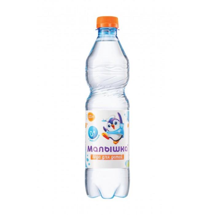 Вода Малышка Вода Сан Аторио 0.5 л вода питьевая малышка 1 5 л