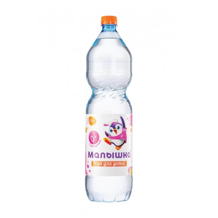 Вода Малышка Вода Сан Аторио 1.5 л вода питьевая малышка 1 5 л