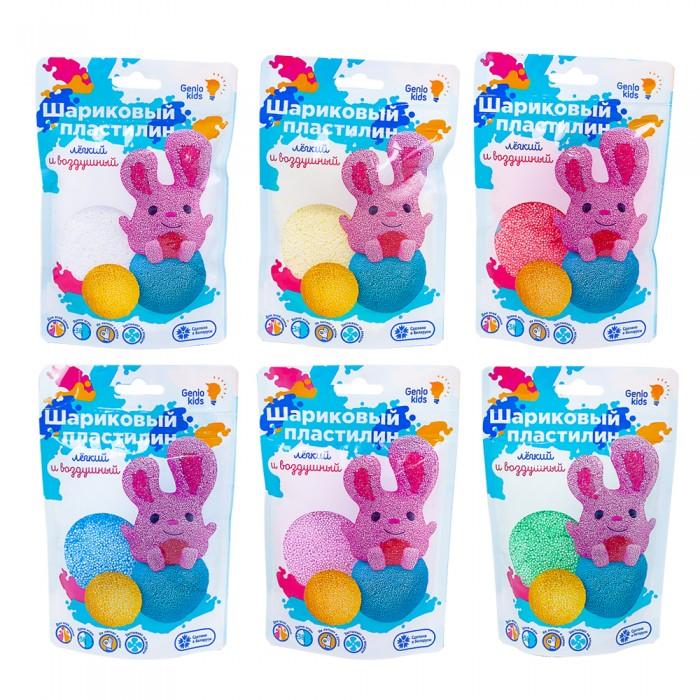Фото - Пластилин Genio Kids Шариковый пластилин для детской лепки genio kids набор для лепки genio kids лёгкий пластилин 6 цветов 150 г