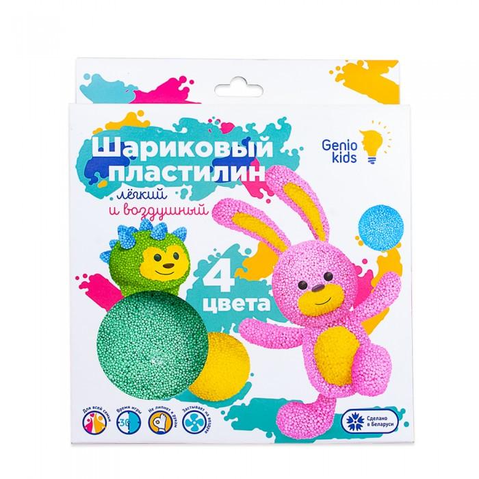 Пластилин Genio Kids Набор для детской лепки Шариковый пластилин 4 цвета