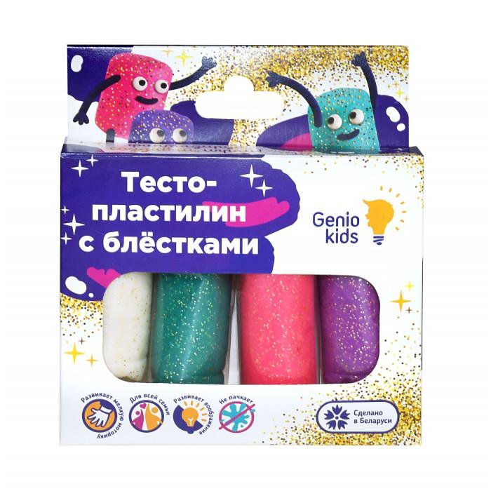 Тесто для лепки Genio Kids Набор детской Тесто-пластилин 4 цвета с блёстками