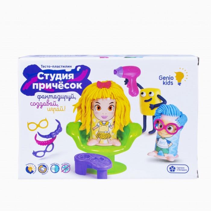 Тесто для лепки Genio Kids Набор детской Студия причесок