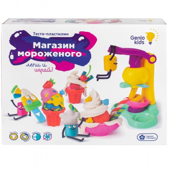 Тесто для лепки Genio Kids Магазин мороженого мороженое и сорбе книга с 40 рецептами 6 формочек для мороженого