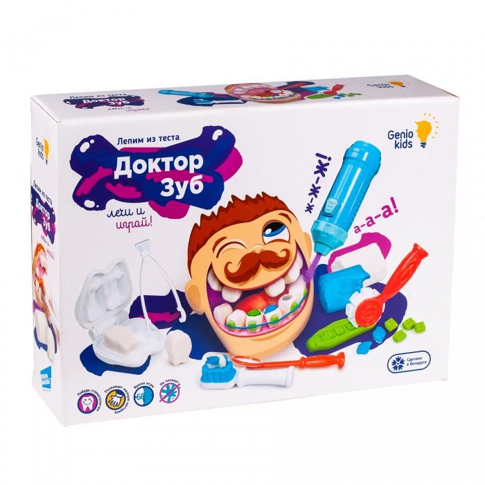Genio Kids Набор для детской лепки Доктор Зуб