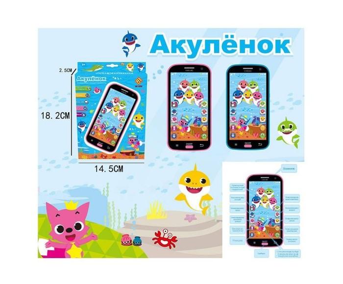 Электронные игрушки Наша Игрушка Телефон Акулёнок