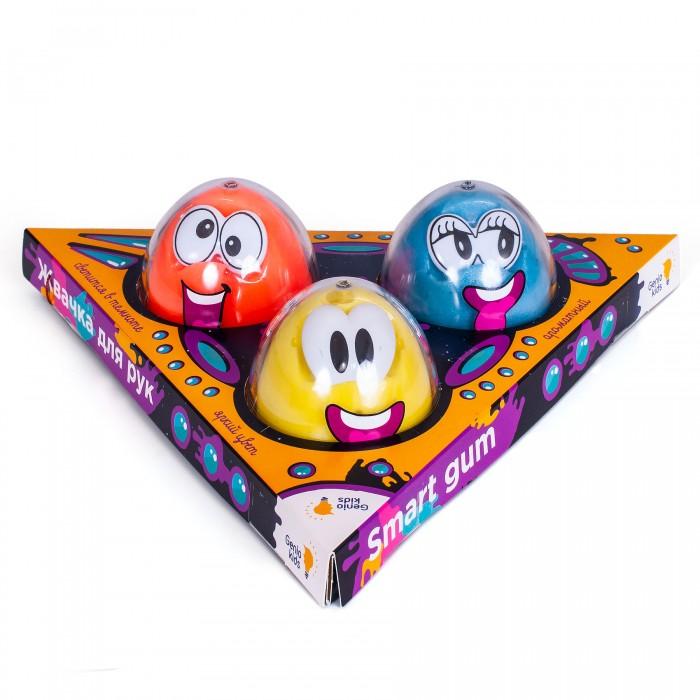 Пластилин Genio Kids Набор пластилина для детской лепки Smart Gum набор для лепки genio kids art 4 шт