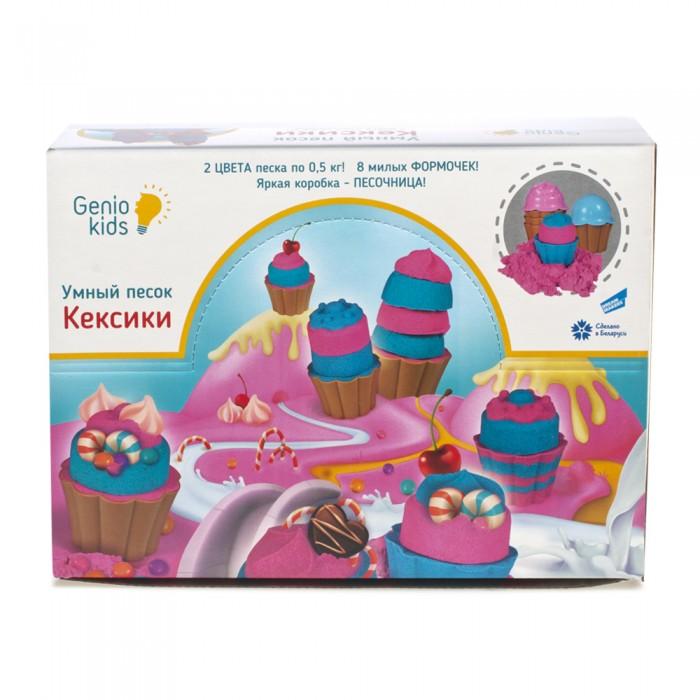 Кинетический песок Genio Kids Набор для детского творчества Умный песок Кексики