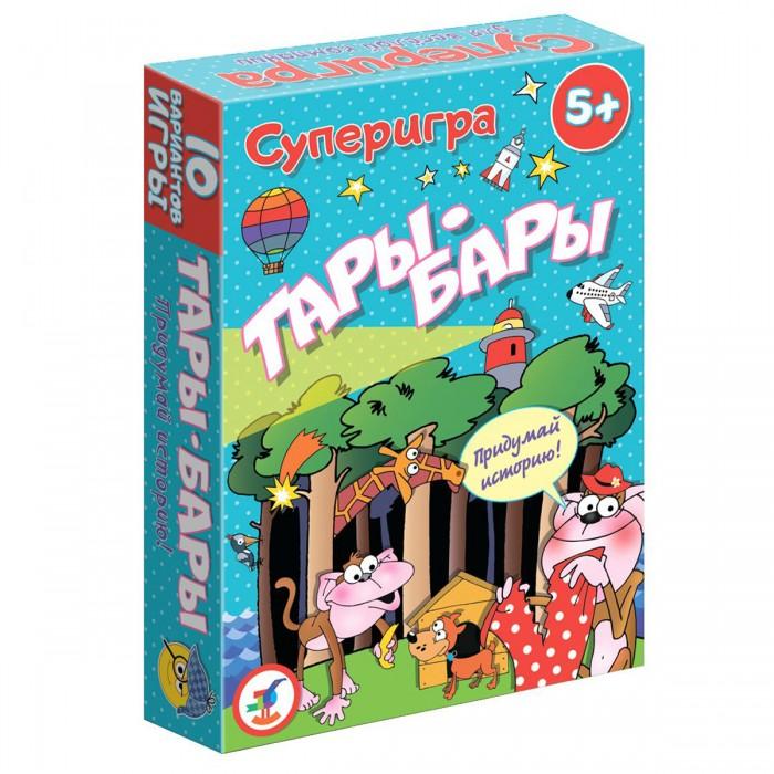 Настольные игры Дрофа Суперигра Тары-бары настольная игра дрофа медиа суперигра тары бары