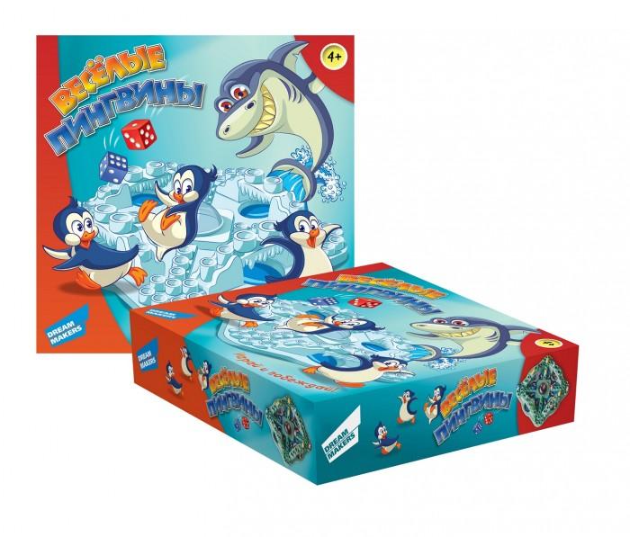 Купить Настольные игры, Dream makers Игра детская настольная Пингвины
