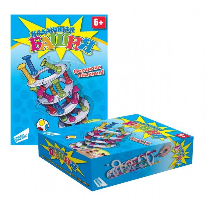 Настольные игры Dream makers Игра детская настольная Падающая башня