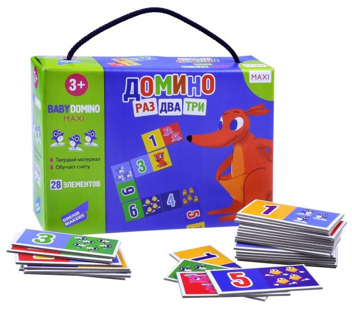 Настольные игры Dream makers Игра детская настольная Домино раз два три