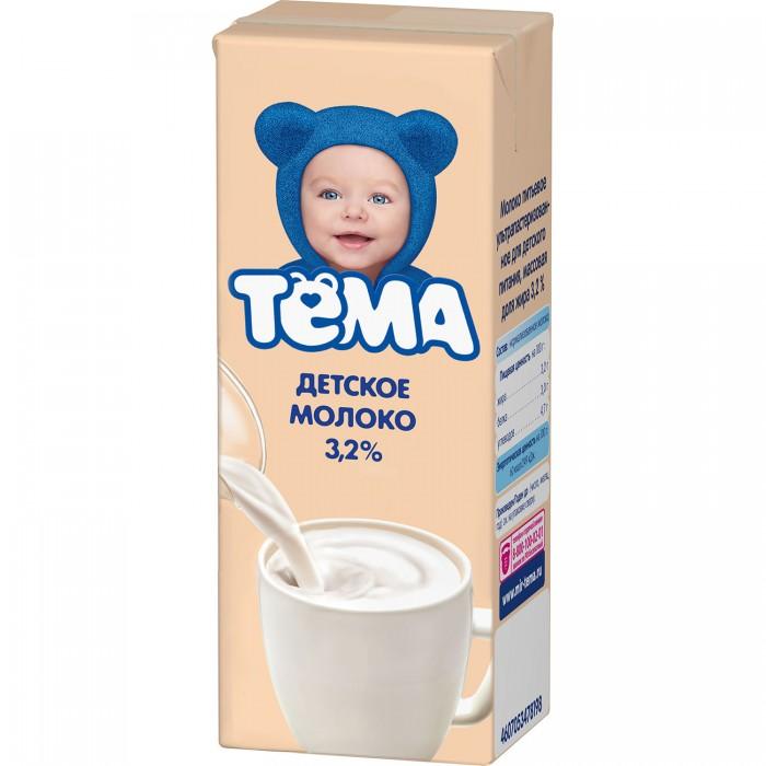 Молочная продукция Тёма Молоко ультрапастеризованное 3.2% 200 мл молоко брянский молочный комбинат ультрапастеризованное 1 5