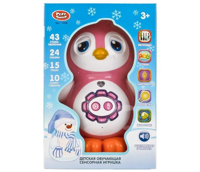 развивающие игрушки play smart умный утёнок Развивающие игрушки Play Smart Умный пингвинчик