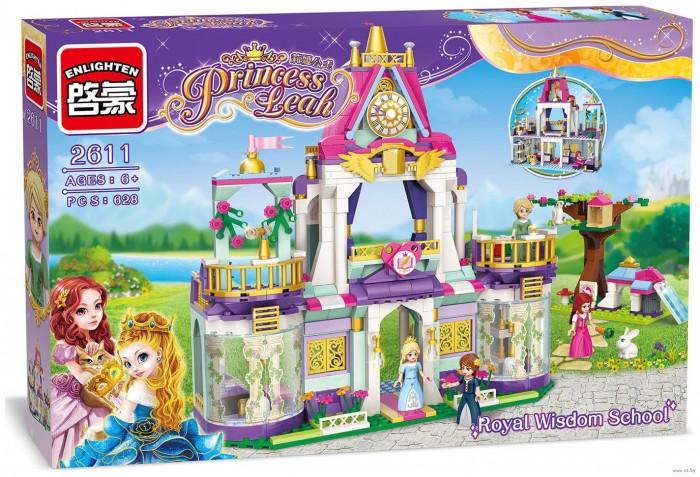 Фото - Конструкторы Enlighten Brick Замок принцессы с фигурками (628 деталей) конструктор enlighten brick город 1118 скорая помощь г72906