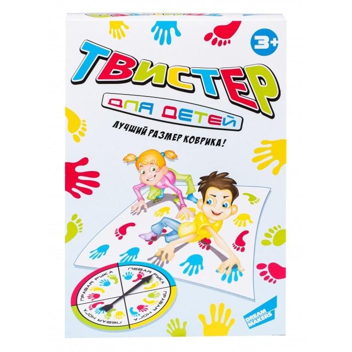 Настольные игры Dream makers Игра детская комнатная Твистер для детей напольная игра эра твистер с 77