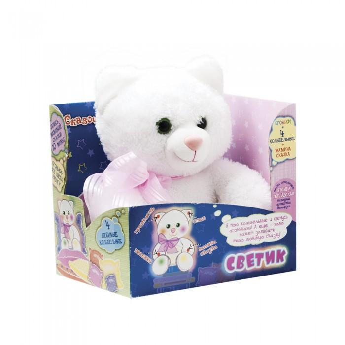 Купить Мягкие игрушки, Мягкая игрушка Dream makers Мягкая игрушка Котик-светик