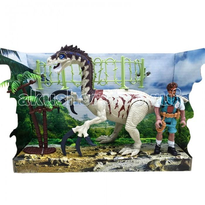 Игровые фигурки Happy Kin Набор динозавров 41097