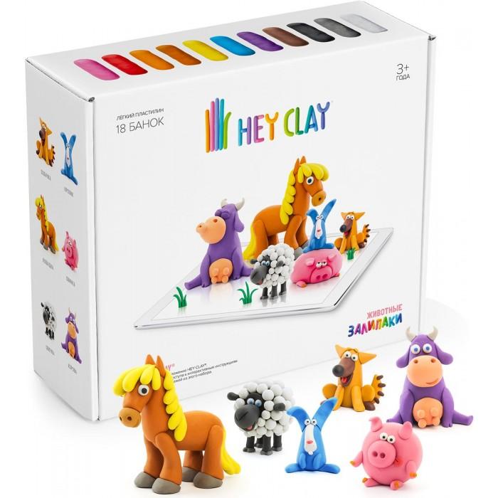 Hey Clay Воздушный пластилин для лепки Залипаки Животные 18 банок