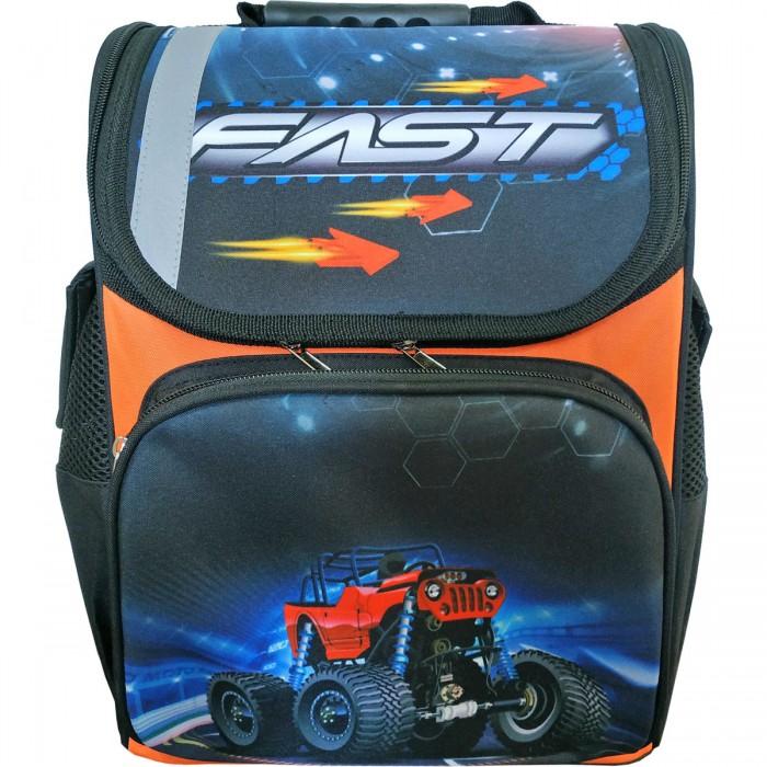 Школьные рюкзаки Action Ранец ученический Fast