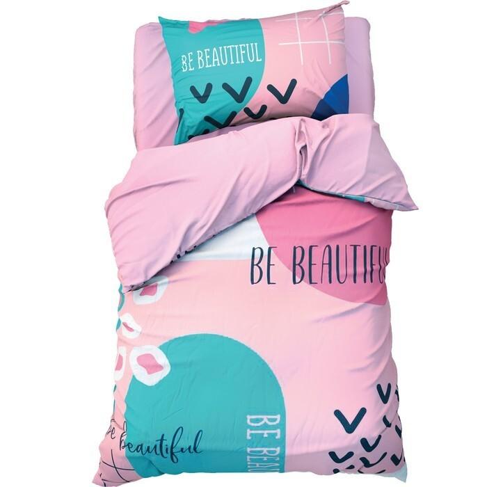 постельное белье 1 5 спальное Постельное белье 1.5-спальное Этель 1.5 спальное Be beautiful (3 предмета)