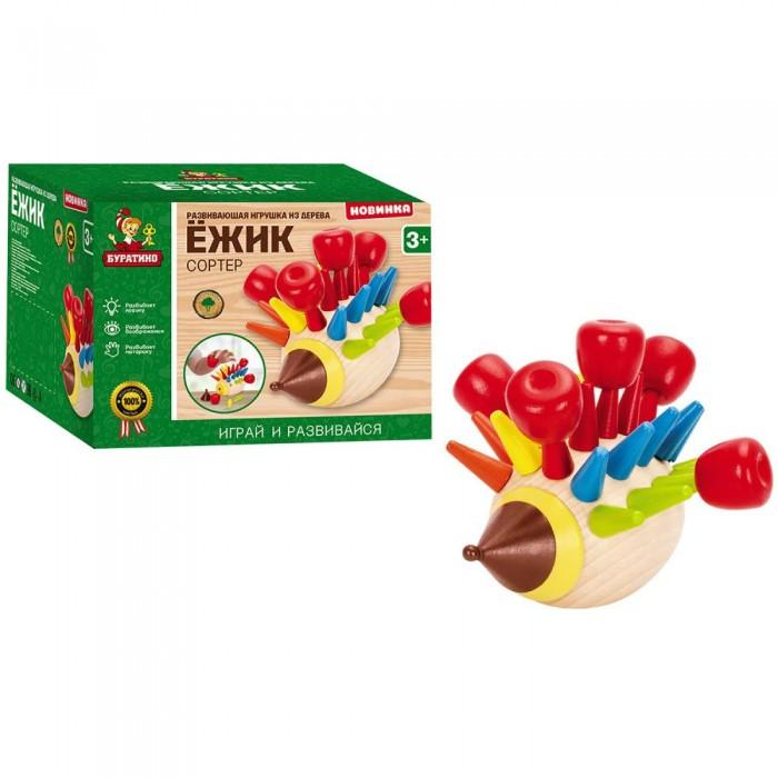 Купить Деревянные игрушки, Деревянная игрушка Буратино сортер Ежик