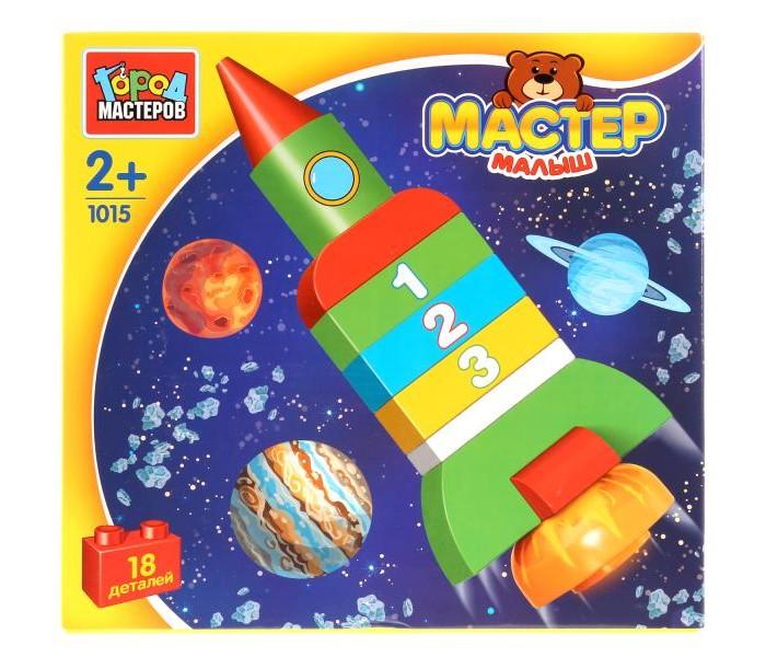 Конструкторы Город мастеров Большие кубики: ракета (18 деталей)