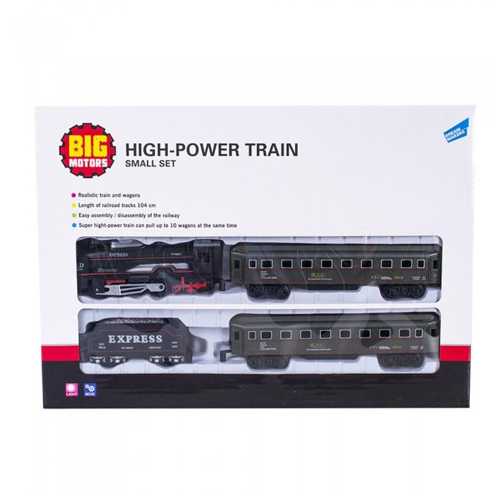 Железные дороги Big Motors Набор игровой Железная дорога с 3 вагонами