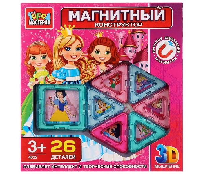 Купить Конструкторы, Конструктор Город мастеров магнитный набор для девочек (26 деталей)