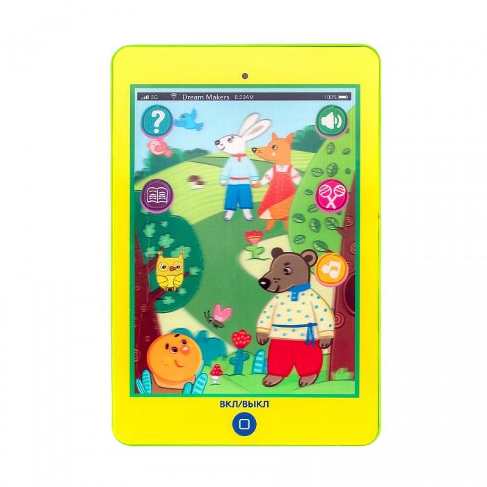Электронные игрушки Mommy love Планшет Сказочник развивающие игрушки mommy love говорящий телефон
